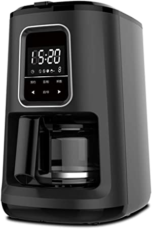 Mini cafetera totalmente automática, cafetera de goteo de oficina, con reloj LED y botón táctil de un toque, grano de café/polvo de doble propósito, concentración ajustable: Amazon.es: Hogar