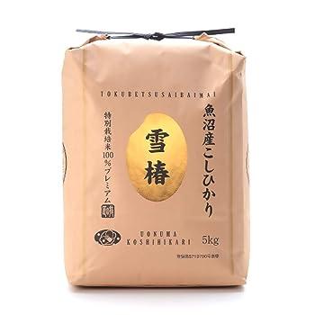Yuki Tsubaki Premium Sushi Rice
