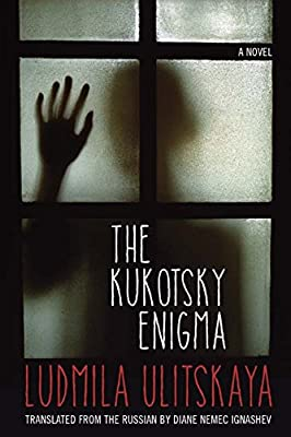 The Kukotsky Enigma: A Novel