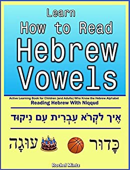 Learn Hebrew in just 5 minutes a day. For free. - duolingo.com