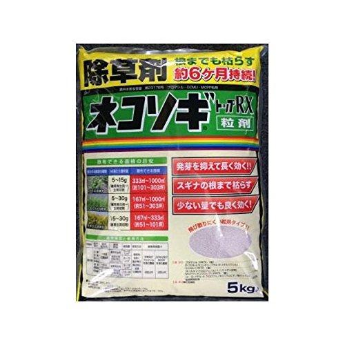 レインボー薬品:除草粒剤 ネコソギトップRX 5kg B01MZDVSXL