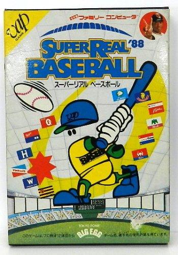 スーパーリアルベースボール'88