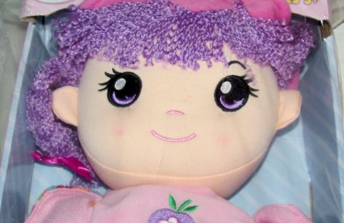 Plush Lollypop Dolls Rag Doll 18 Inch