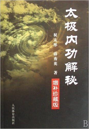 Tai chi qi gong | Pdf download sites books!