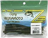 Yamamoto 9-10-301 Senko, 5-Inch, 10-Pack, Green Pum-Packin W/Lg Green & Pur