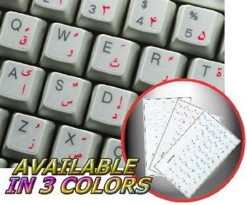Dari teclado pegatinas con rojo letras fondo transparente para portátiles, ordenadores de sobremesa y portátil: Amazon.es: Oficina y papelería