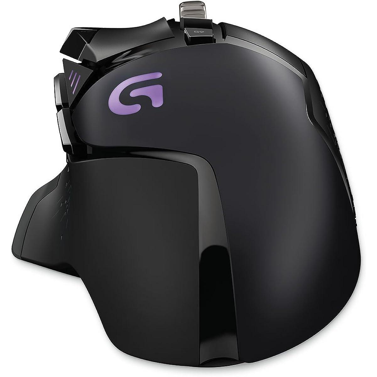 Eine Gaming Maus ist ganz besonders ergonomisch geformt.