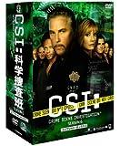 CSI:科学捜査班 シーズン6 コンプリートBOX-1 [DVD]