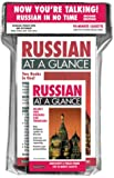 img - for Now You're Talking Russian in No Time: Book/Cassette Package book / textbook / text book