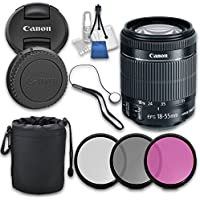Canon EF-S 18-55mm f/3.5-5.6 IS STM Lens with Grace Photo Accessories Kit Review Review Image