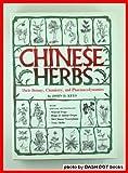 Chinese Herbs, John D. Keys, 0804811792