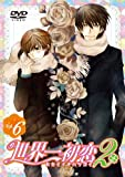 Animation - Sekai-Ichi Hatsukoi 2 Vol.6 [Japan DVD] KABA-9512
