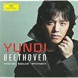 ベートーヴェン:3大ピアノ・ソナタ集「悲愴」「月光」「熱情」(初回限定盤)(DVD付)