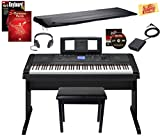 Yamaha DGX-660 Digital Piano - Black Bundle with Furniture Bench, Dust Cover, Headphones, Sustain Pedal, Instructional Book, Austin Bazaar Instructional DVD, and Polishing Cloth