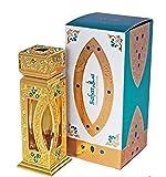 Sahar - Alcohol Free Arabic Perfume Oil Fragrance for Men and Women (Unisex)
