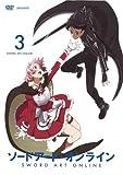 Sword Art Online - Vol.3 [Japan DVD] ANSB-6605