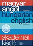 Hungarian-English Dictionary with CD-ROM, Z. Kiss, et al., 9630583585