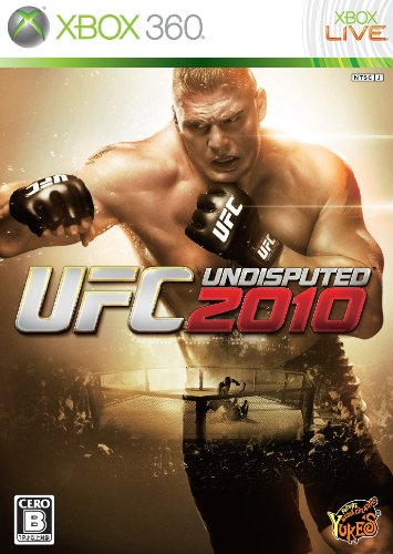 UFC Undisputed 2010 [Japan Import] for sale  Delivered anywhere in USA