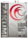 TAKUMIモーターオイル X-TREME【5W-50】エンジンオイル/ レース ドリフト 化学合成油(PAO+ESTER)4L 【送料無料】 XT0550-00401