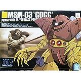 HGUC 機動戦士ガンダム MSM-03 ゴッグ 1/144スケール 色分け済みプラモデル