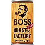 サントリー ボス ローストファクトリー 185g×30本