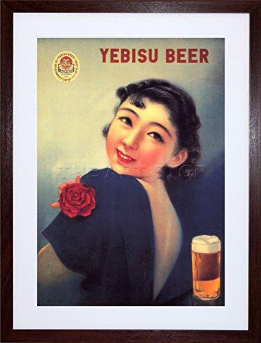 yebisu beer - 8