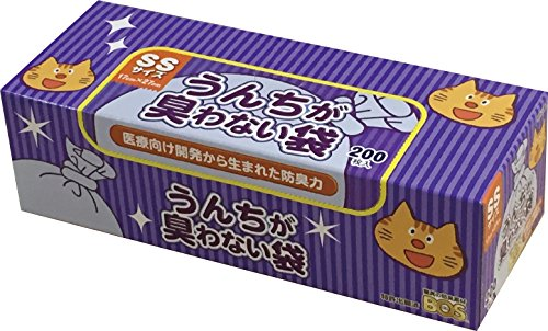 うんちが臭わない袋BOS ネコ用 箱型(SSサイズ 200枚入) product image