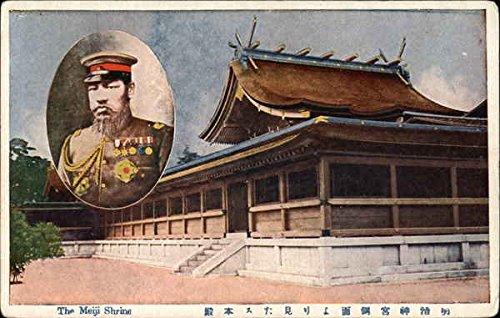 The Meiji Shrine Tokyo, Japan Original Vintage ()