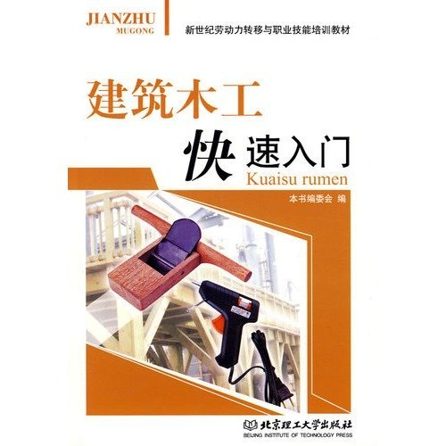 Principles of Management (5th edition) by MEI )SI DI FEN ?P. LUO BIN SI (StephenP.Robbins ) DENG MAO YUN SHI YI (1991-01-01) Paperback