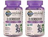 MyKind Organics Elderberry Immune Gummy Made with Organic Real Fruit, Echinacea, Zinc and Vitamin C (120 Vegan Gummy Drops) Pack of 2