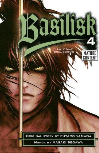 Basilisk 4: The Kouga Ninja Scrolls: Amazon.es: Masaki ...