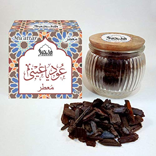 Dukhni Oud Ya Aini Muattar Bakhoor - 40g of Authentic Arabic BAKHOOR Incense - Wood Chips. Perfect for Prayer, Namaaz, Ceremony, Meditation, Relaxation, Religion. Great as a Gift and for Home use