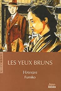 Les Yeux bruns par Fumiko Hayashi