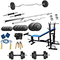 Protoner PR508IN1 8-in-1 Rubber Home Gym Package with Bench, 50Kg