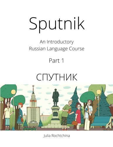 Pdf download free sputnik an introductory russian language pdf download free sputnik an introductory russian language course part i by dr julia rochtchina best online sda32ewzmak3x fandeluxe Image collections