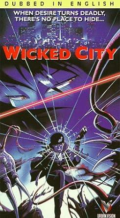 wicked city 1987 blu ray