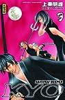 Samurai Deeper Kyo : Intégrale tome 9 et 10 par Kamijyo