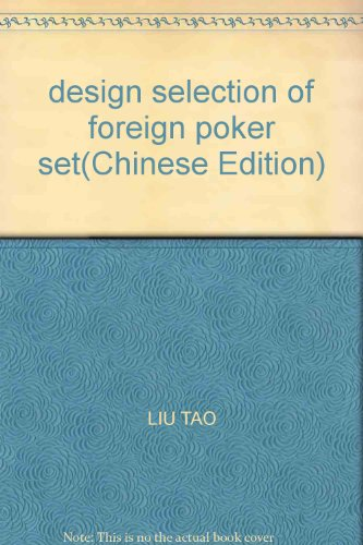 design selection of foreign poker set(Chinese (Pub Poker Set)