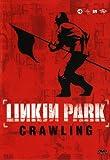 Linkin Park - Crawling (DVD Single)