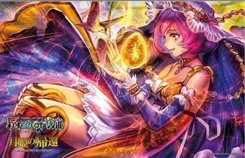 Force of Will The Moon Priestess Returns Play Mat