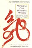 Working Out, Working Within, Jerry Lynch and Chungliang Al Huang, 0874779685