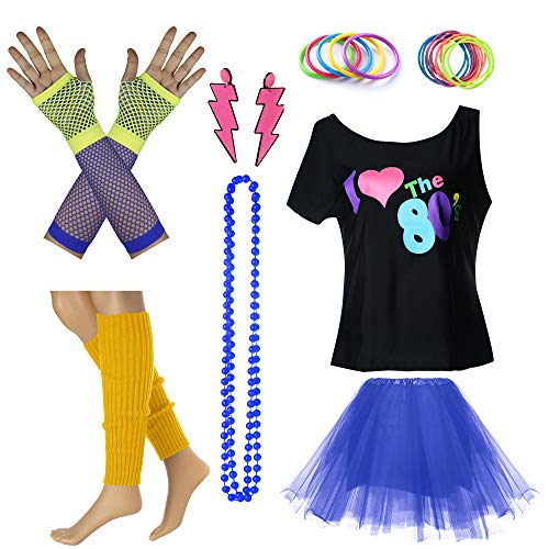 I Love The 80's Disco T Shirt Fancy Outfit Costume Accessories Set (01#, 0)