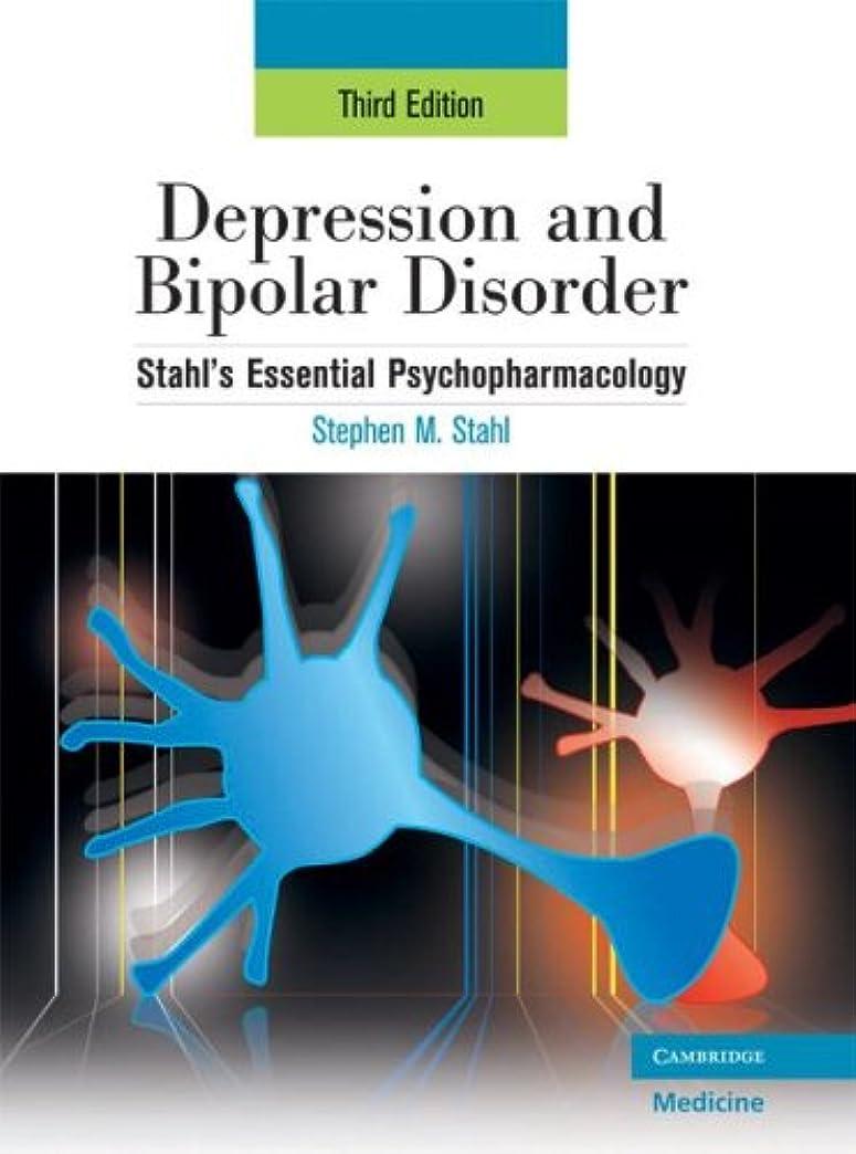 同時家庭発火するThe Prescriber's Guide (Stahl's Essential Psychopharmacology)