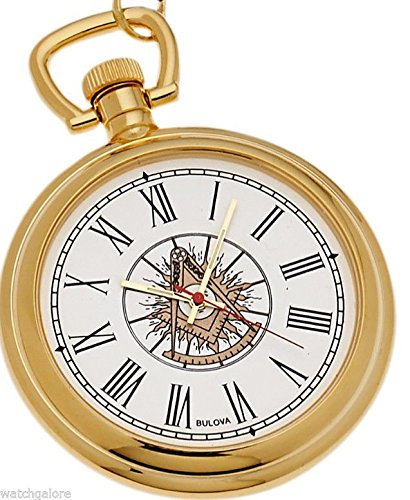 New Bulova Gold Plated Masonic Past Master Pocket Watch and Matching Chain (Bulova 17 Jewel)