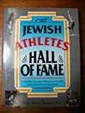 Jewish Athletes Hall of Fame, Buddy R. Silverman, 094400704X
