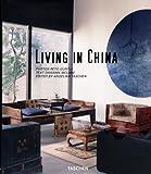 Living in China, Daisann McLane, 3822842753