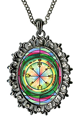 - Solomons 6th Pentacle of Mars for All-encompassing Protection Huge Gunmetal Medallion Rhinestone Pendant