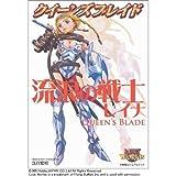 Wandering Warrior Reina Queen's Blade (Visual Book Lost Worlds-player) (Japanese edition) ISBN-10:489425400X [2005]