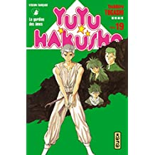 Yuyu Hakusho 19