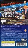 Bleach: Heat the Soul 2 [Japan Import]